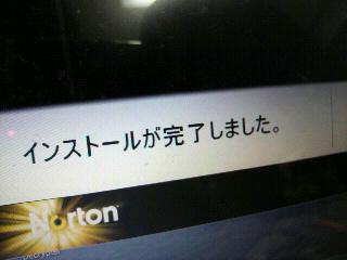 f0016981_19293297.jpg