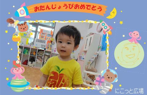 b0079382_1549166.jpg