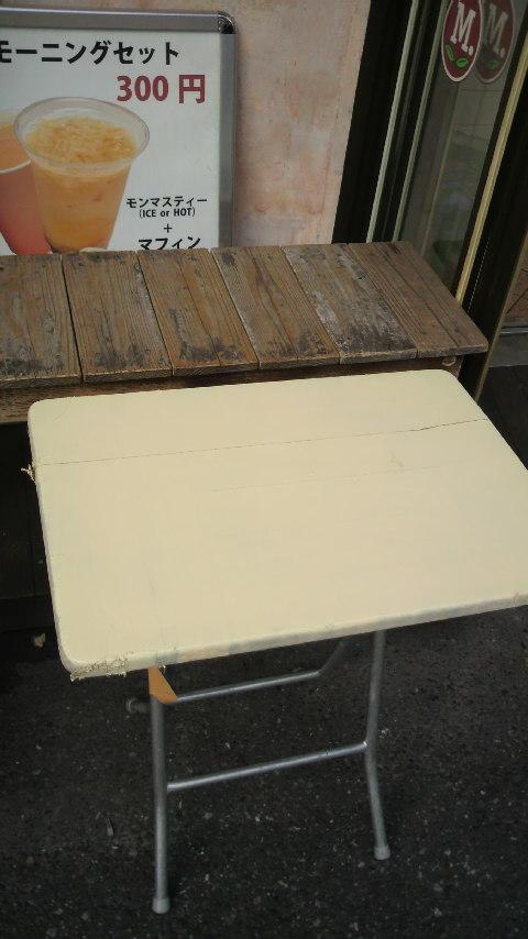 テーブル_a0075684_18242966.jpg