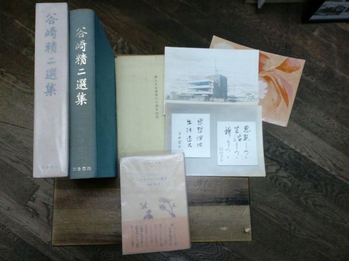 2010/09/29    せと_f0035084_21295895.jpg