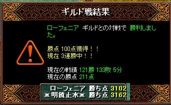 b0194887_0485757.jpg