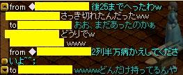 b0194887_0531678.jpg