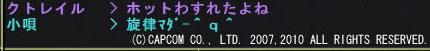 e0069487_12422470.jpg