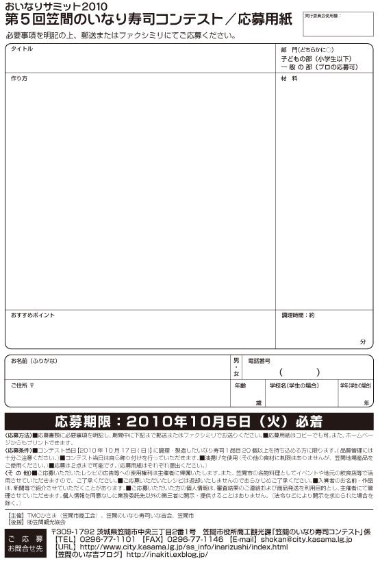 c0229591_2164664.jpg