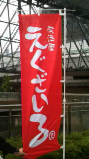 大阪とドラクエ_f0212194_461969.jpg