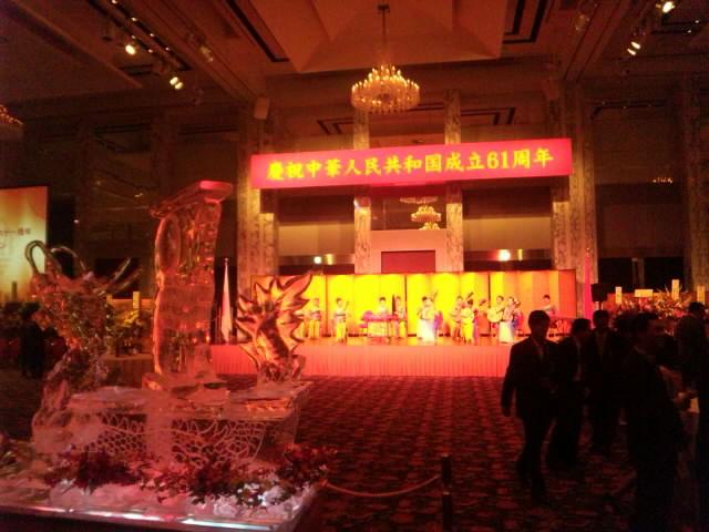 中国驻日本大使馆举办国庆61周年招待会_d0027795_201294.jpg
