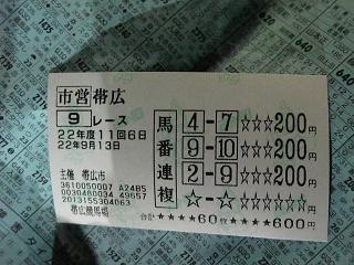 e0158796_201016.jpg