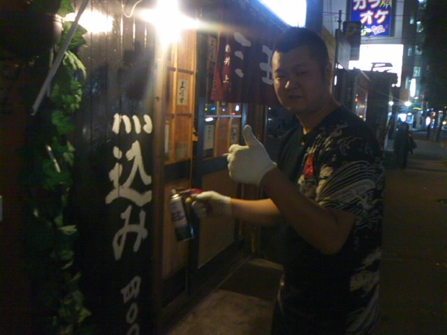 9月最終日!!_b0127002_23313692.jpg