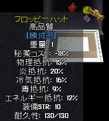 d0052808_23153462.jpg