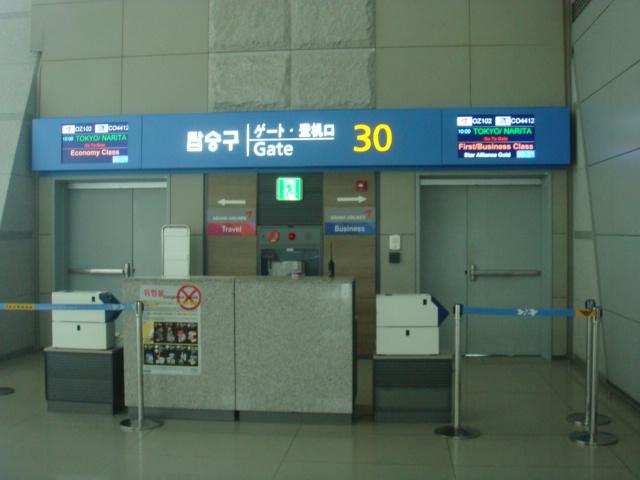 日本に戻ります。_e0181908_7112024.jpg