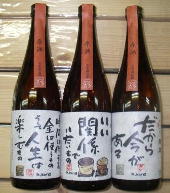 10.09.30(木) モウ飲んじゃう_a0062810_2015446.jpg