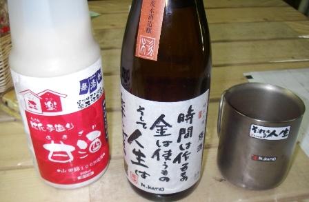 10.09.30(木) モウ飲んじゃう_a0062810_2041328.jpg