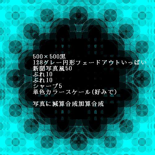 d0048312_215228.jpg