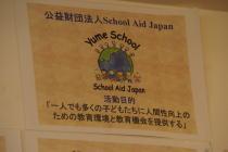 ソーシャルエナジーカフェOPEN半年記念飲み会@Social Energy Cafe_f0006713_0211343.jpg