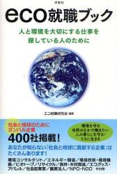 f0232713_1942488.jpg