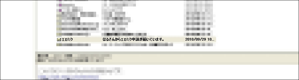 c0128914_22443955.jpg
