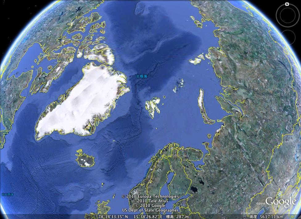 北極海にあるエイリアン基地!?:だれか探検してみないか?_e0171614_9235629.jpg