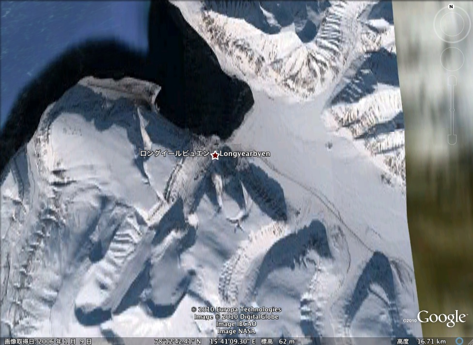 北極海にあるエイリアン基地!?:だれか探検してみないか?_e0171614_9254215.jpg