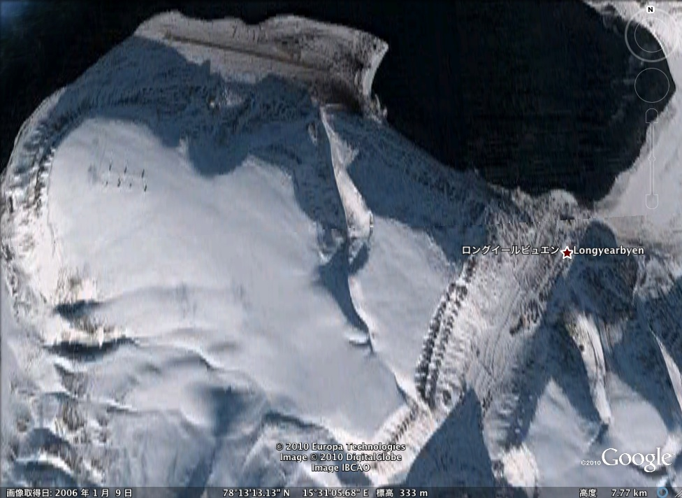 北極海にあるエイリアン基地!?:だれか探検してみないか?_e0171614_9274672.jpg