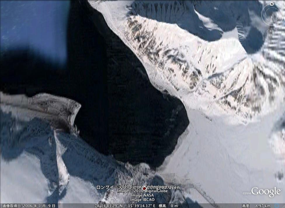 北極海にあるエイリアン基地!?:だれか探検してみないか?_e0171614_9304828.jpg