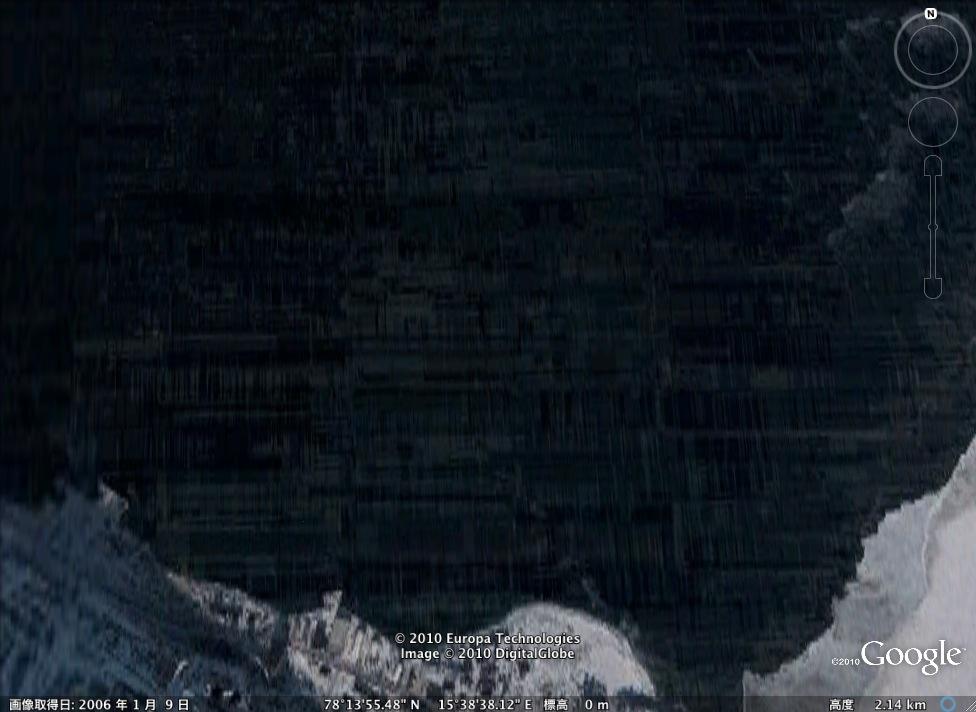 北極海にあるエイリアン基地!?:だれか探検してみないか?_e0171614_9313266.jpg