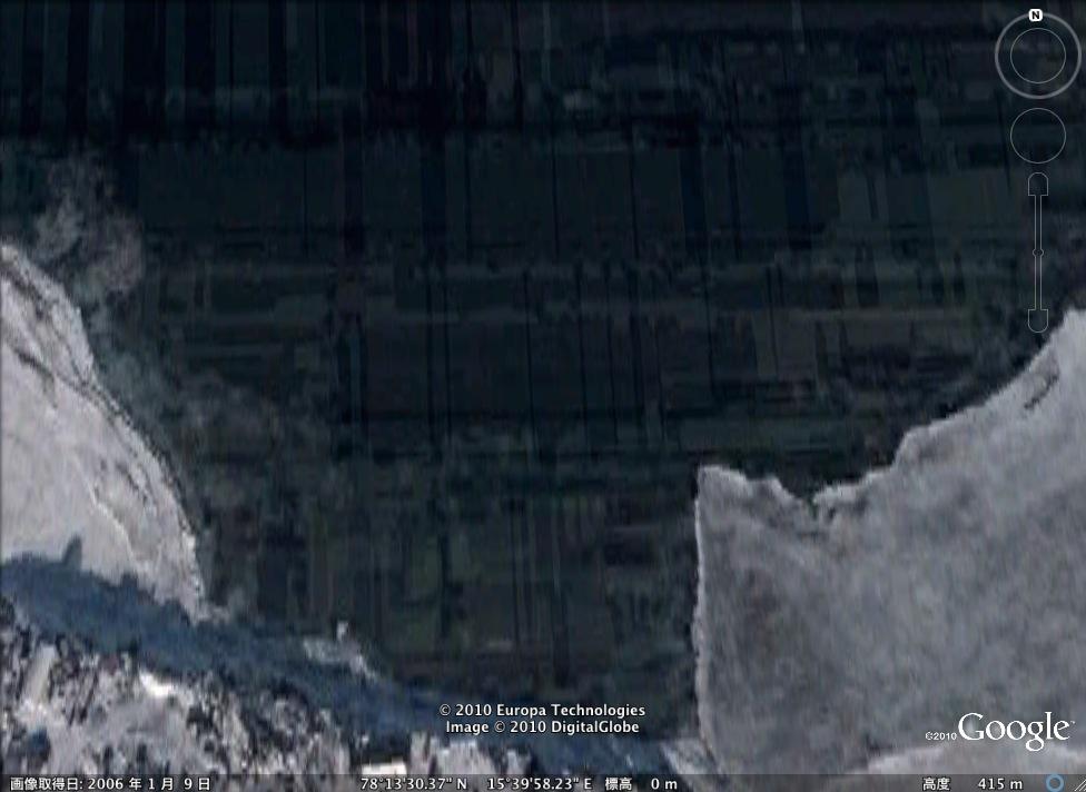 北極海にあるエイリアン基地!?:だれか探検してみないか?_e0171614_9314676.jpg