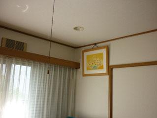 松_f0140817_14294562.jpg