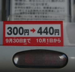 f0212217_1235379.jpg