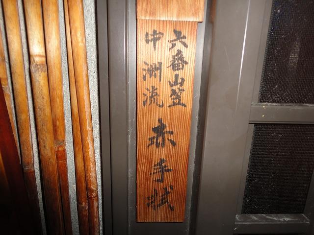 居酒屋 TAMURO 行ってきました。、!!_a0110720_16544420.jpg