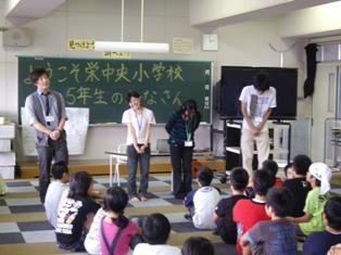 栄中央小学校にて「eat・eat・eat」WSを実施しました_c0167632_13444871.jpg