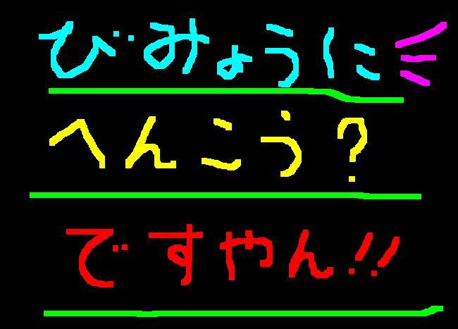 f0056935_19535523.jpg