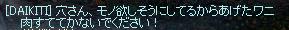 b0182640_83313.jpg