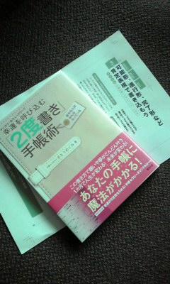100930 新刊の評判♪_f0164842_7512490.jpg