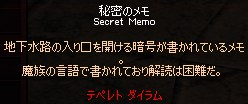 f0191443_21111323.jpg