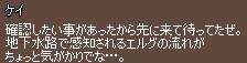 f0191443_2163892.jpg