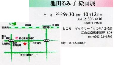 b0135545_20123372.jpg