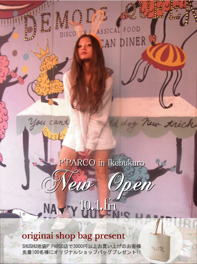 ★SHUSHU池袋店オープン★_c0226145_23244391.jpg