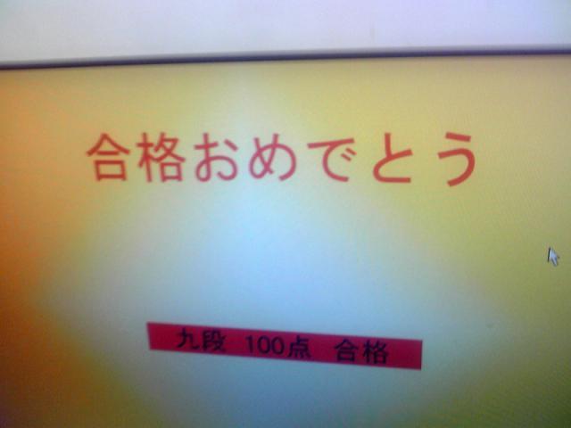 f0023747_2229747.jpg