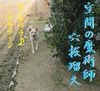 b0151748_1305413.jpg