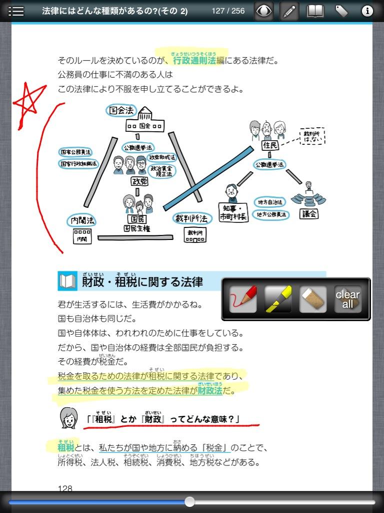b0170652_10275858.jpg