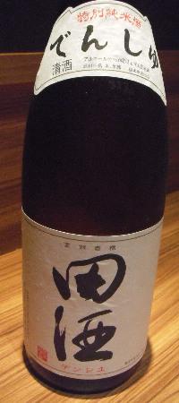 『開運』『磯自慢』『臥龍梅』『亀泉』『美丈夫』『あぶくま』『田酒』_f0193752_1305017.jpg