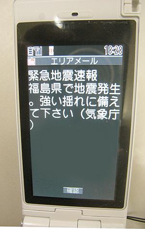 a0001354_17225941.jpg