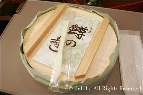 極上のます寿司☆「扇一 ます寿し本舗」*富山県*_c0131054_12355230.jpg