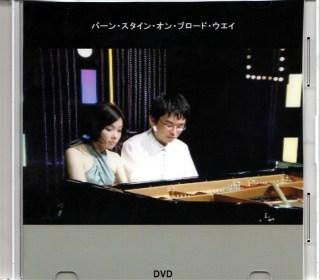 PCでNHK HI TVを録画してDVD_e0166355_9335156.jpg