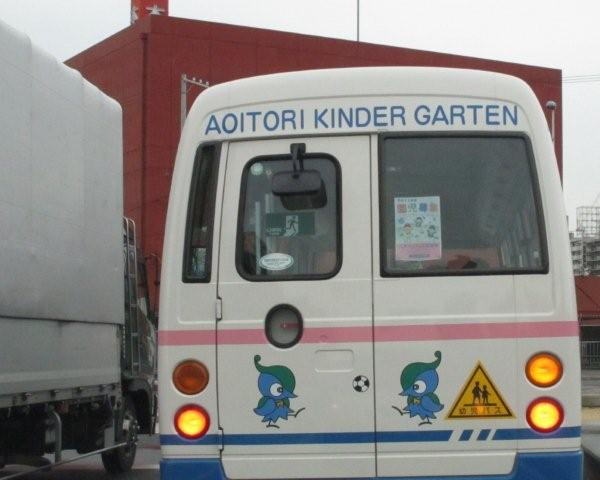 Kindergarten English_c0157558_19331322.jpg