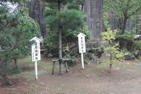 宗吾霊堂_a0157159_743424.jpg