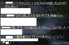 c0020762_13204353.jpg