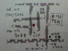 f0201565_253442.jpg