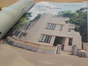 『50歳からの東京散歩vol.3ーデジカメさんぽー』_f0230666_1326185.jpg