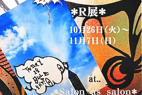 R展10/26~START!! LITTLE TIKES Toddle Tots&Fire King緊急情報!!!_b0125570_11173855.jpg